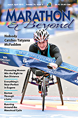 2015 Issues | Marathon and Beyond